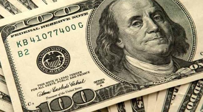 Dolar 8 liranın altına düştü!