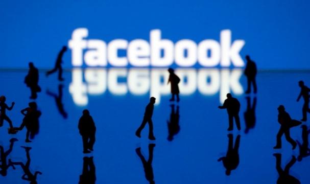 'Dua istiyorum': Facebook, kullanıcıları için yeni özelliğini test ediyor